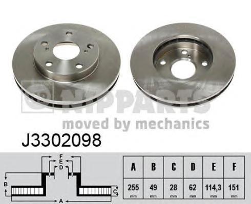 Диск тормозной передний вентилируемый Nipparts J3302098 комплект 2 штJ3302098