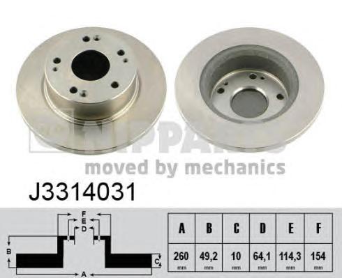 Диск тормозной задний Nipparts J3314031 комплект 2 штJ3314031