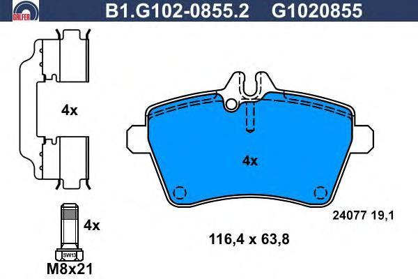 Колодки тормозные Galfer B1G10208552B1G10208552