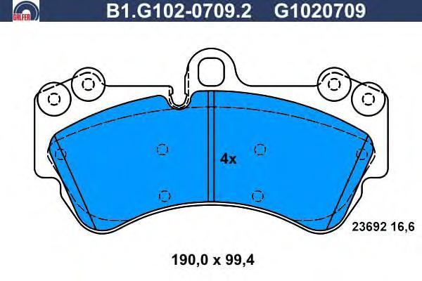 Колодки тормозные дисковые Galfer B1G10207092B1G10207092