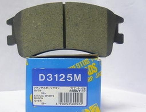 Колодки тормозные дисковые Kashiyama D3125MD3125M