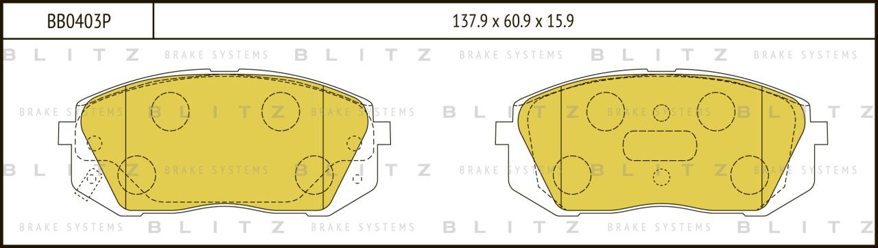 Колодки тормозные дисковые BLITZ автотовары BB0403PBB0403P