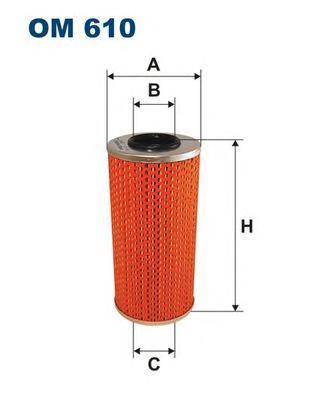 Масляный фильтр Filtron OM610 ювелирные шармы bunny шарм подвеска букет золотых роз