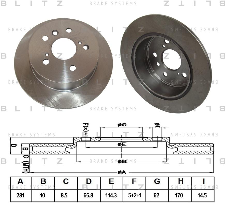 Диск тормозной BLITZ автотовары BS0349BS0349