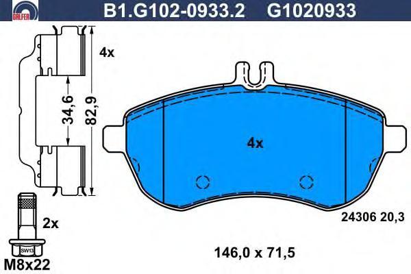 Колодки тормозные дисковые Galfer B1G10209332B1G10209332
