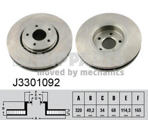 Диск тормозной передний вентилируемый Nipparts J3301092J3301092