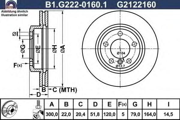 Диск тормозной Galfer B1G22201601B1G22201601