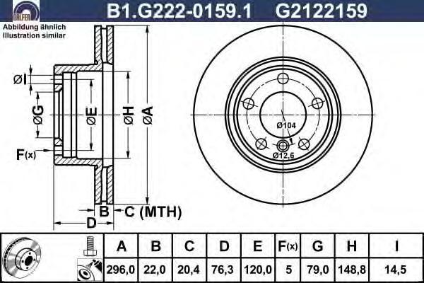 Диск тормозной Galfer B1G22201591B1G22201591