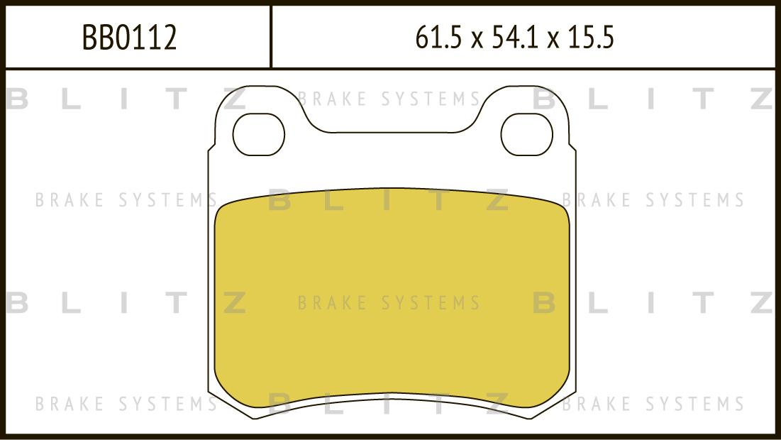 Колодки тормозные дисковые BLITZ автотовары BB0112BB0112