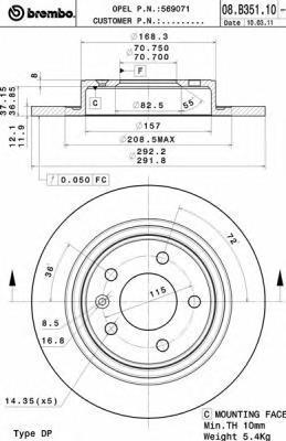 Диск тормозной задний Brembo 08B35110 комплект 2 шт08B35110