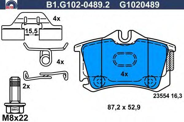 Колодки тормозные Galfer B1G10204892B1G10204892