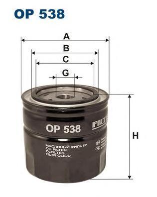 Фильтр масляный Filtron OP538OP538