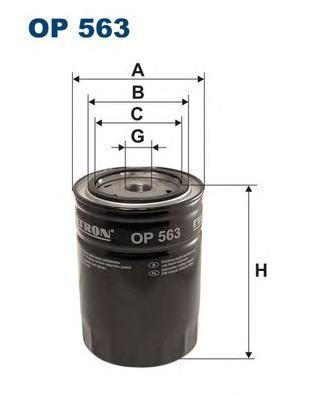 Фильтр масляный Filtron OP563OP563