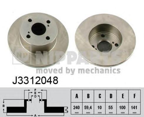 Диск тормозной задний Nipparts J3312048 комплект 2 штJ3312048
