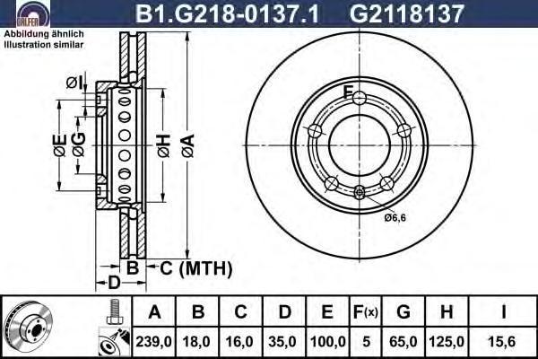 Диск тормозной Galfer B1G21801371 комплект 2 штB1G21801371
