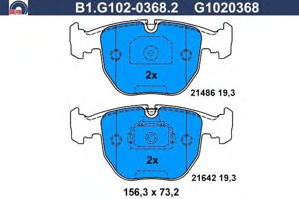 Колодки тормозные дисковые Galfer B1G10203682B1G10203682