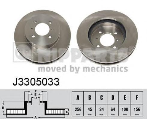 Диск тормозной передний вентилируемый Nipparts J3305033J3305033