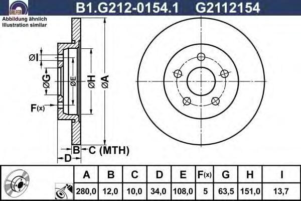 Диск тормозной Galfer B1G21201541 комплект 2 штB1G21201541