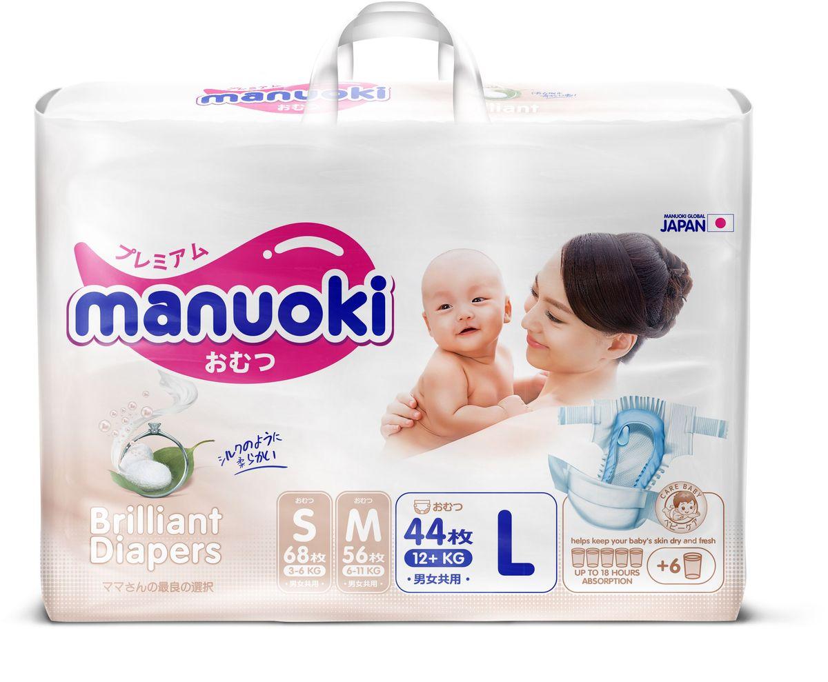 Manuoki Детские подгузники Бриллиантовая серия L +12 кг 44 шт - Подгузники и пеленки