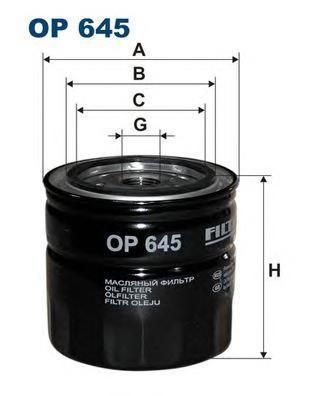 Фильтр масляный Filtron OP645OP645