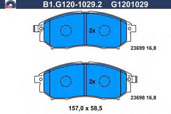 Колодки тормозные дисковые Galfer B1G12010292B1G12010292