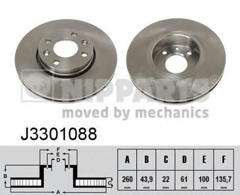 Диск тормозной передний вентилируемый Nipparts J3301088 комплект 2 штJ3301088
