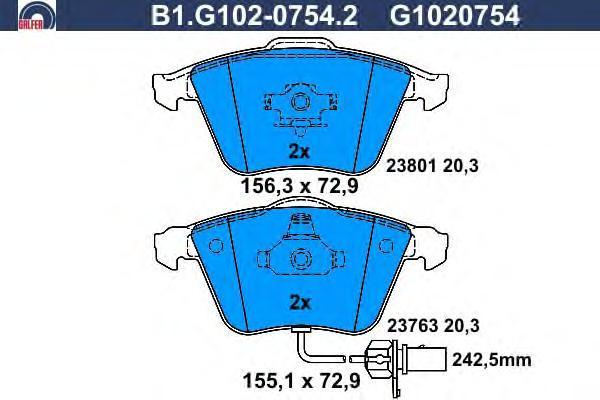 Колодки тормозные Galfer B1G10207542B1G10207542