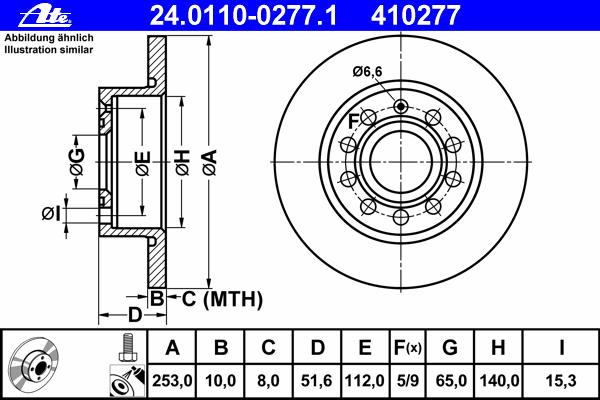 Диск тормозной Ate 24011002771 комплект 2 шт24011002771