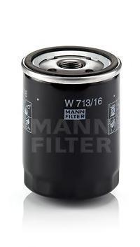 Фильтр масляный Mann-Filter W71316W71316