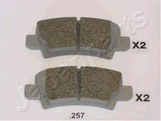 Колодки тормозные дисковые Japanparts PP257AFPP257AF