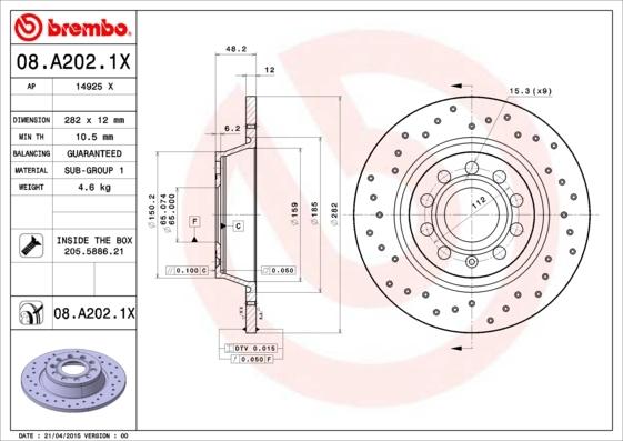 Диск тормозной вентилируемый Xtra Brembo 08A2021X комплект 2 шт08A2021X