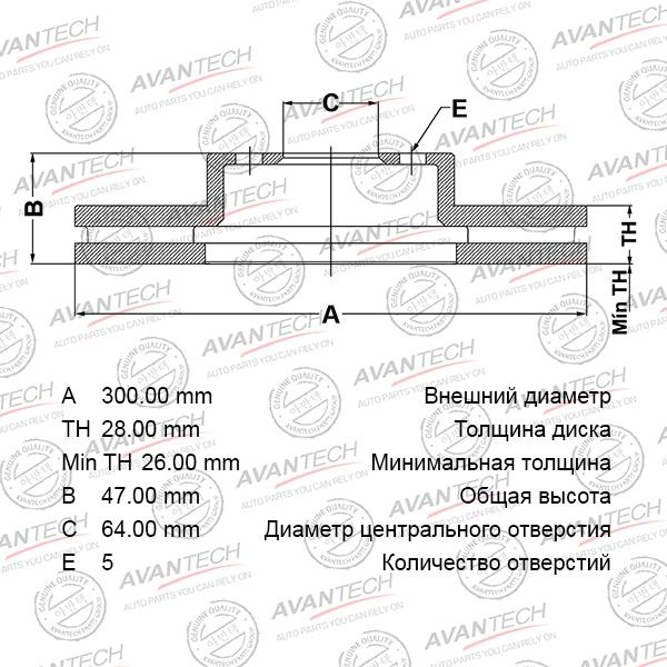 Диск тормозной комплект (2 штуки) Avantech BR0317 комплект 2 штBR0317