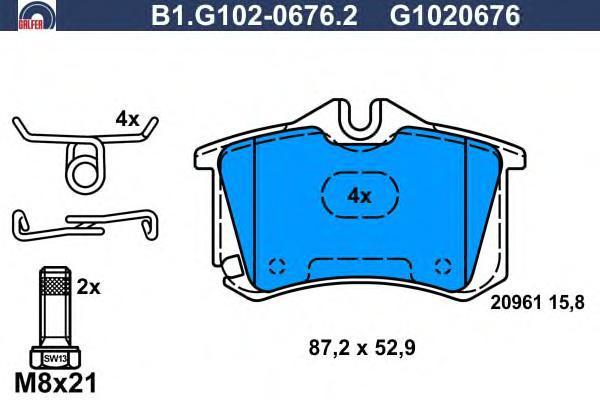 Колодки тормозные дисковые Galfer B1G10206762B1G10206762