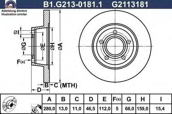Диск тормозной Galfer B1G21301811 комплект 2 штB1G21301811