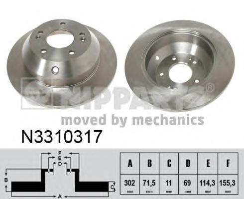 Диск тормозной задний Nipparts N3310317 комплект 2 штN3310317