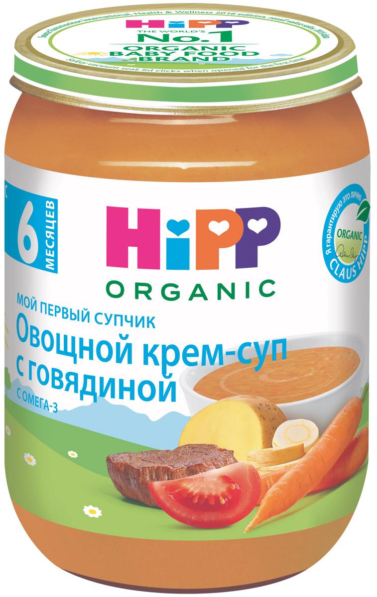 Hipp крем суп овощной с говядиной, мой первый супчик, с 6 месяцев, 190 г9062300128458Пюре от торговой марки Hipp изготовлено специально для питания детей. Говяжье мясо очень полезно, оно содержит мало холестерина и большое количество способствующего свертываемости крови желатина. Такое мясо отлично подходит для приготовления диетических блюд. Также говядина богата железом и незаменимым для зрительной системы каротином. Картофель, входящий в состав супчика, содержит множество витаминов, микро- и макроэлементов, незаменимых кислот. Содержащийся в нем калий нормализует в организме водный баланс и поддерживает работу сердечно-сосудистой системы. Суп полностью изготовлен из органических продуктов, выращенных специально для детского питания. Овощной крем-суп с говядиной станет любимым блюдом вашего крохи и даст ему энергию расти и познавать мир! Сертифицированный органический продукт со знаком HiPP BIO.Суп обогащен Омега-3 жирными кислотами - важным компонентом гармоничного роста и развития. С маленькими кусочками, которые помогают сформировать жевательные навыки малыша.Щадящий режим производства для лучшего качества и вкуса.Пищевая ценность на 100/г продукта: белки - 2,3 г, жиры - 5,7 г, углеводы - 3,5 г, линолевая кислота (Омега-3) - 0,19 г, пищевые волокна - 1,0/г.Уважаемые клиенты! Обращаем ваше внимание на то, что упаковка может иметь несколько видов дизайна. Поставка осуществляется в зависимости от наличия на складе.