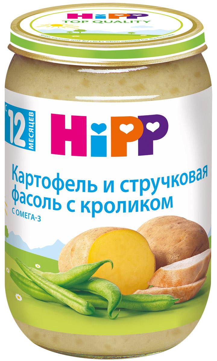 Hipp пюре картофель и стручковая фасоль с кроликом, с 12 месяцев, 220 г9062300106883Картофель содержит витамины В1, В2, В6 и С, калий, магний и железо. Он богат углеводами, а растущий ребенок нуждается в их большом количестве, как основном поставщике энергии. Белок картофеля очень хорошо усваивается организмом. Магний необходим для формирования костной ткани, нормализует возбудимость нервной системы, оказывает влияние на активность ряда ферментов, благотворно воздействует на работу детского желудка и кишечника.Фасоль богата растительным белком, по аминокислотному составу она уступает лишь мясу. Стручки богаты витаминами В1 и В2, а также витамином РР. Все эти витамины улучшают состояние кожи и влияют на аппетит. В зеленой фасоли практически все минеральные вещества, полезные для человека. Крольчатина - это уникальный гипоаллергенный диетический продукт, который усваивается на 96%. Он незаменим для детей с анемией или пищевой аллергией. Мясо кролика не может содержать холестерина, пестицидов, гербицидов, следов лекарственных и любых других химических препаратов, поэтому идеально подходит ребенку в качестве первого мясного прикорма. Малыш получит целый комплекс витаминов (С, Е, РР) и минералов (калий, фосфор, железо, магний, йод), необходимых для растущего организма.Уважаемые клиенты! Обращаем ваше внимание на то, что упаковка может иметь несколько видов дизайна. Поставка осуществляется в зависимости от наличия на складе.