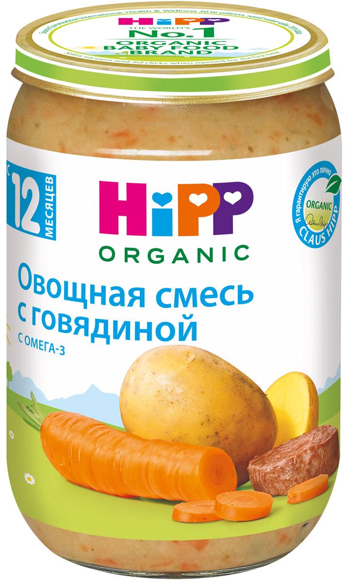 Hipp пюре овощная смесь с говядиной, с 12 месяцев, 220 г9062300109785Пюре Hipp Овощное рагу с говядиной - это пюре из нежной говядины, моркови и картофеля. Говядина является ценным источником железа и белка. Белок необходим для построения новых клеток и тканей, он участвует в синтезе антител, защищающих ребенка от микроорганизмов и вирусов. Кроме того, он является составной частью многих гормонов и ферментов. Белок способствует повышению уровня гемоглобина в крови, так как необходим для его синтеза. Также в мясе содержатся витамины группы В, кальций, калий и фосфор.Морковь - признанный лидер среди овощей по содержанию каротина. Каротин необходим для поддержания нормального зрения, состояния кожи, слизистых оболочек, для устойчивости организма к инфекциям дыхательных путей, укрепления иммунитета. В корнеплодах моркови содержатся соли кальция, фосфора, йода, железа, а также эфирные масла и фитонциды. Калий, содержащийся в моркови, регулирует водный обмен и оказывает противоотечное действие. Картофель содержит витамины В1, В2, В6 и С, калий, магний и железо. Он богат углеводами, а растущий ребенок нуждается в их большом количестве, как основном поставщике энергии. Белок картофеля очень хорошо усваивается организмом. Магний необходим для формирования костной ткани, нормализует возбудимость нервной системы, оказывает влияние на активность ряда ферментов, благотворно воздействует на работу детского желудка и кишечника.Уважаемые клиенты! Обращаем ваше внимание на то, что упаковка может иметь несколько видов дизайна. Поставка осуществляется в зависимости от наличия на складе.