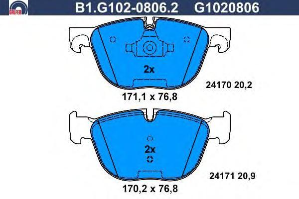 Колодки тормозные дисковые Galfer B1G10208062B1G10208062