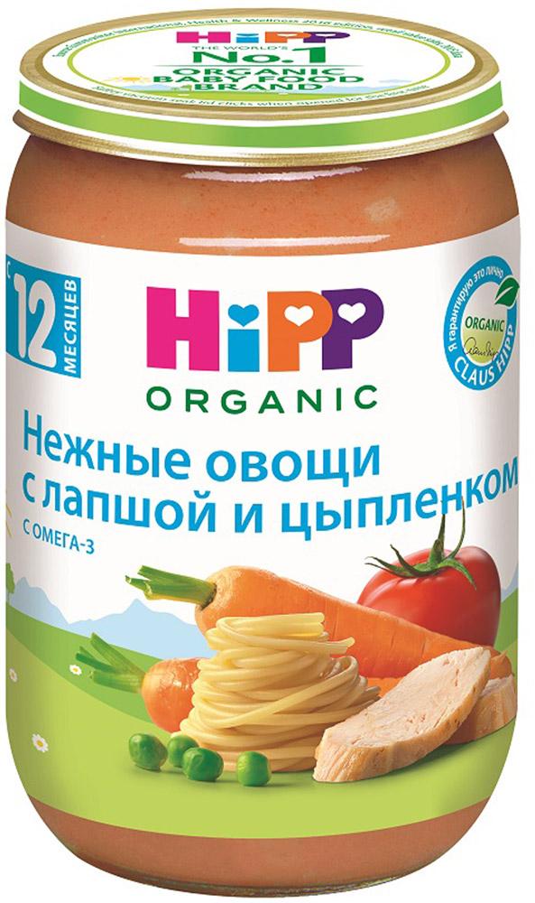 Hipp пюре овощная смесь с лапшой и цыпленком, с 12 месяцев, 220 г хипп пюре овощи с лапшой и цыпленком с 12 мес 220г