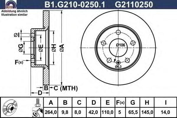 Диск тормозной Galfer B1G21002501 комплект 2 штB1G21002501