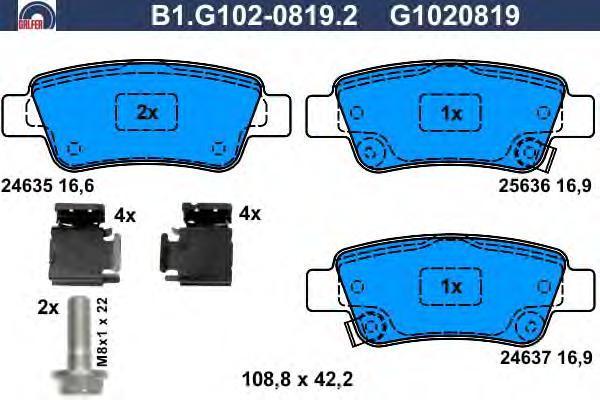 Колодки тормозные Galfer B1G10208192B1G10208192