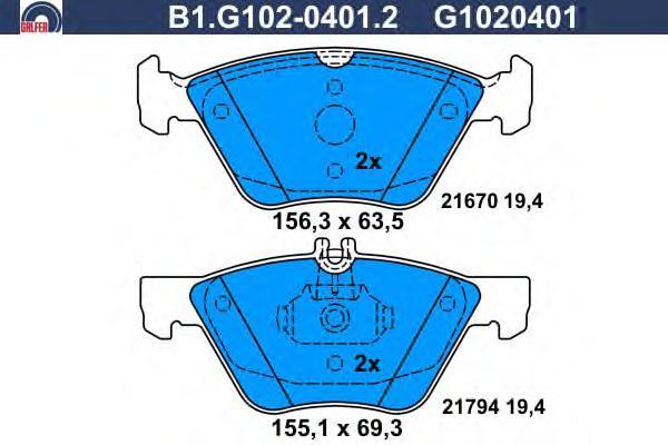 Колодки тормозные дисковые Galfer B1G10204012B1G10204012