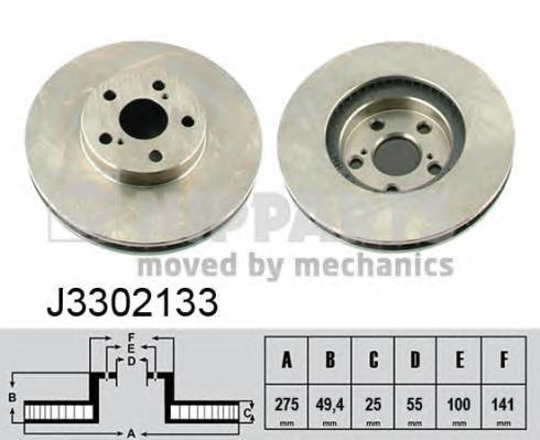 Диск тормозной передний вентилируемый Nipparts J3302133J3302133