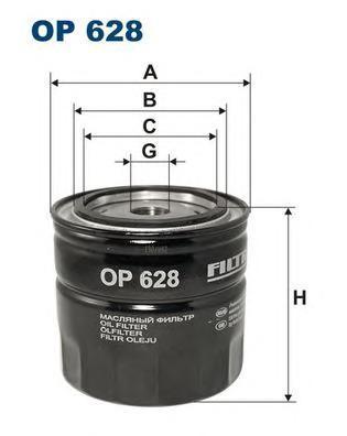 Фильтр масляный Filtron OP628OP628