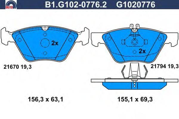 Колодки тормозные дисковые Galfer B1G10207762B1G10207762