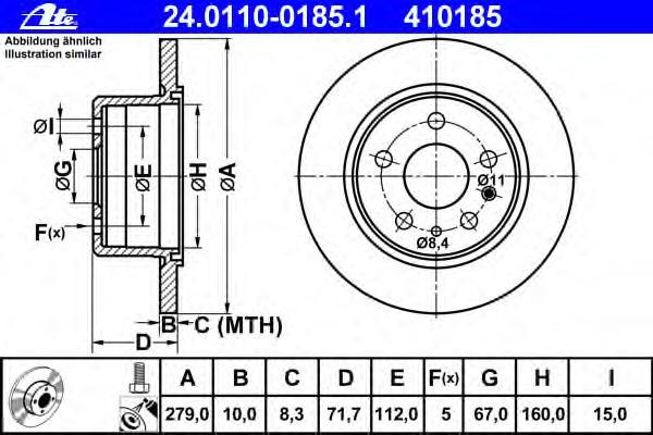 Диск тормозной Ate 24011001851 комплект 2 шт24011001851