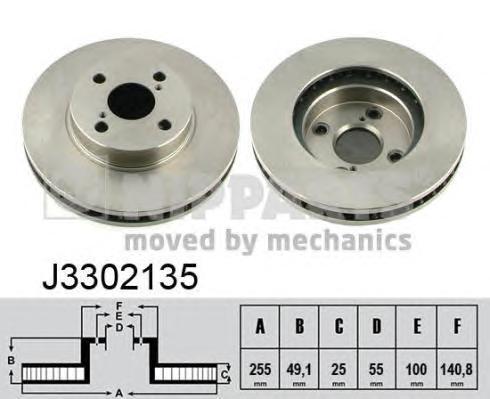 Диск тормозной передний вентилируемый Nipparts J3302135 комплект 2 штJ3302135