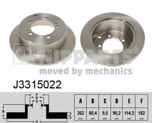 Диск тормозной задний Nipparts J3315022 комплект 2 штJ3315022