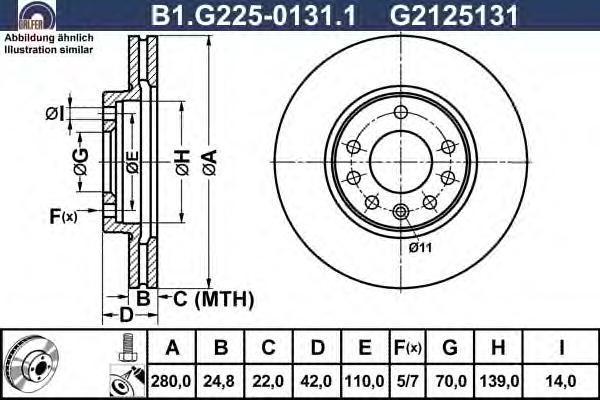 Диск тормозной Galfer B1G22501311 комплект 2 штB1G22501311